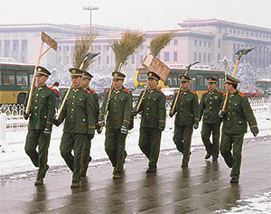 Chinese military broom brigade