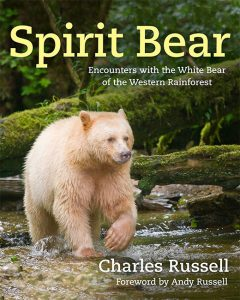 Spirit Bear, by Charles Russell